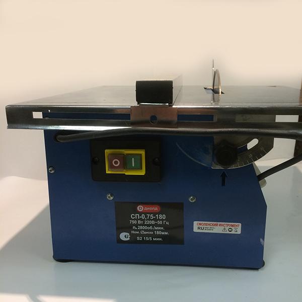 Станок для резки плитки,750 Вт,2800 об/мин
