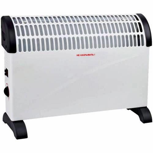 Конвектор электрический, 750/1250/2000 Вт., 220В., 50 Гц.