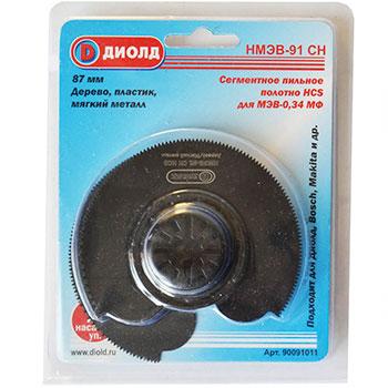 Полотно сегментное,пильное HCS для МЭВ-0,34 МФ, дерево, пластик, мяг.металл, (2 насадки )