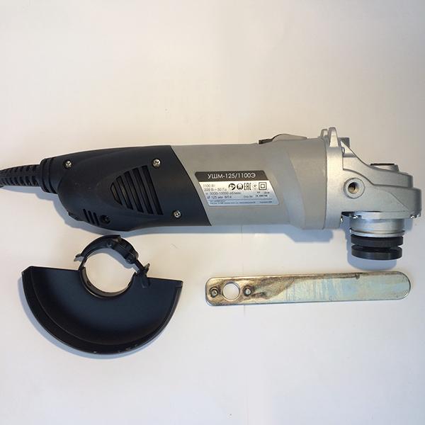 Машина ручная электрическая шлифовальная угловая, 1100Вт, 125 мм, 3000...10000об/мин
