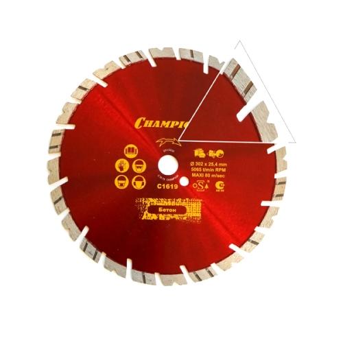 Диск алмазный, универсал.ST 230/22,23/12 Fast Gripper (бетон, кирпич, тротуар.плитка)