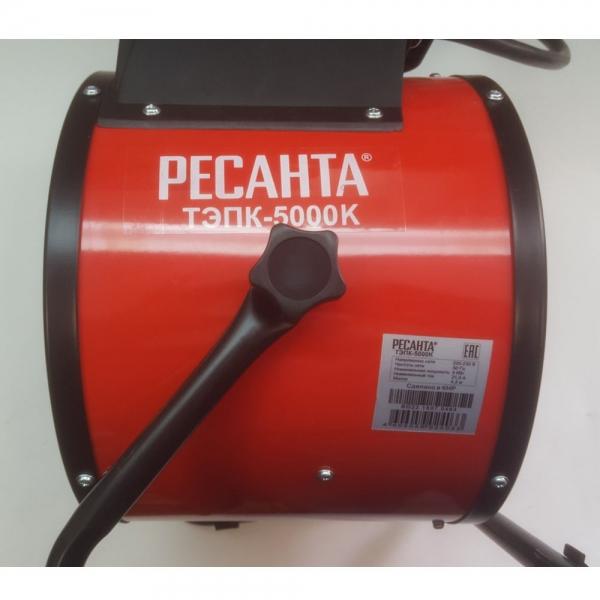 Тепловая электрическая пушка, 220-230 В., 50 Гц., 5000 Вт.,21,5 А.