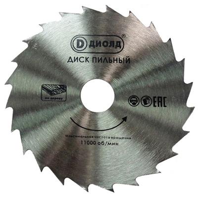 Диск пильный для ДП-0,55 МФ быстрорежущая сталь