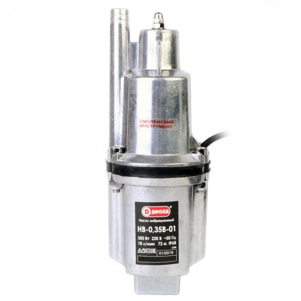 Насос погружной вибрационный 350 Вт, 220 В, 50 Гц,18л/мин, 20 метров