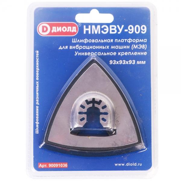 Платформа шлифовальная для МЭВ-0,34 МФ 93*93*93 мм., для различных поверхностей