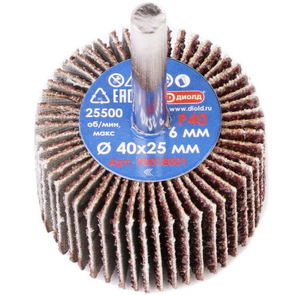 Круг лепестковый абразивный радиальный d 40x25мм, хвостовик d 6, P40