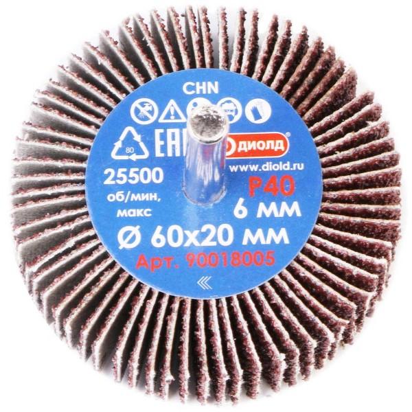 Круг лепестковый абразивный радиальный d 60x20мм, хвостовик d 6, P40