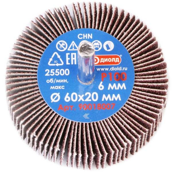 Круг лепестковый абразивный радиальный d 60x20мм, хвостовик d 6, P100