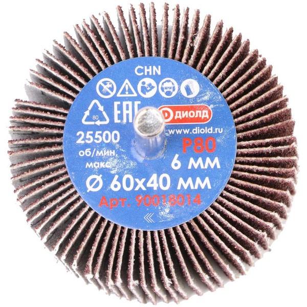 Круг лепестковый абразивный радиальный d 60x40мм, хвостовик d 6, P80