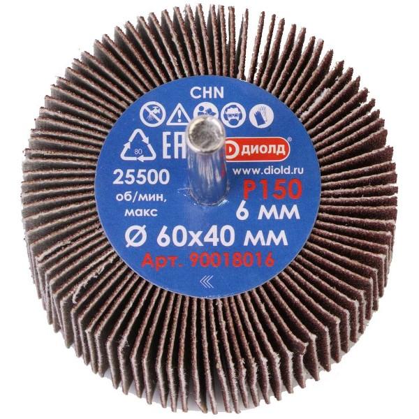 Круг лепестковый абразивный радиальный d 60x40мм, хвостовик d 6, P150