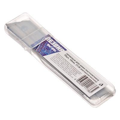 Лезвия запасные для ножа пистолетного 10шт, 18мм, 3136