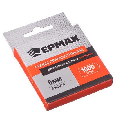 Скоба закаленная 6мм (10,6х1,2мм) для мебельного степлера 1000шт. ЕРМАК