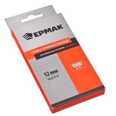 Скоба закаленная 12мм (10,6х1,2мм) для мебельного степлера 1000шт. ЕРМАК
