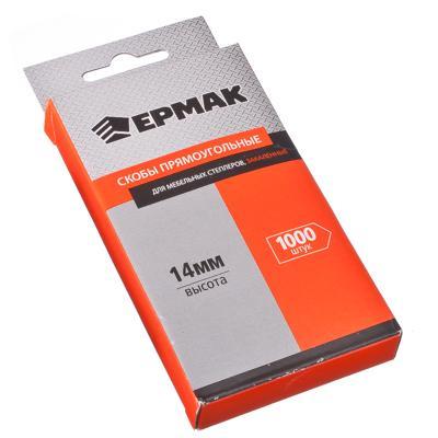 Скоба закаленная 14мм (10,6х1,2мм) для мебельного степлера 1000шт. ЕРМАК