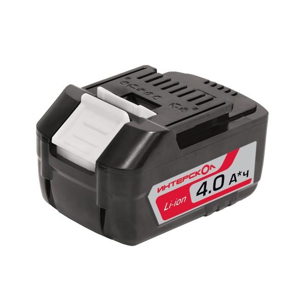 Аккумуляторный блок АПИ Li-ion, 4.0 А/ч, 18В, Li-ion