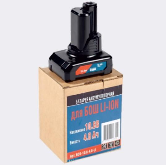 Аккумулятор, Li-ion, 10,8V, 4,0AH Bosch