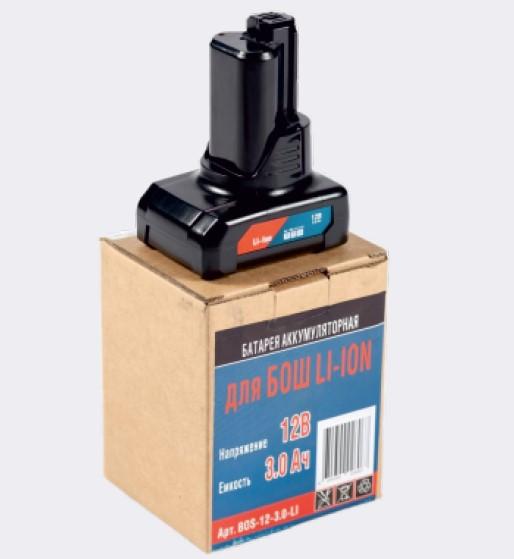 Аккумулятор, Li-ion, 12V, 3,0AН Bosch (BAT420/PS20)