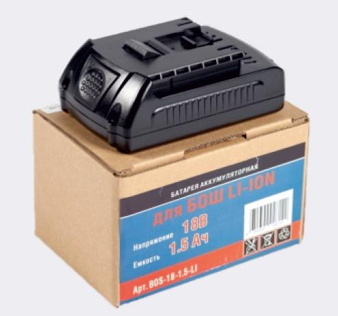 Аккумулятор, Li-ion, 18V, 1,5AH Bosch (1800 GSR Li, 180 GSR Li)