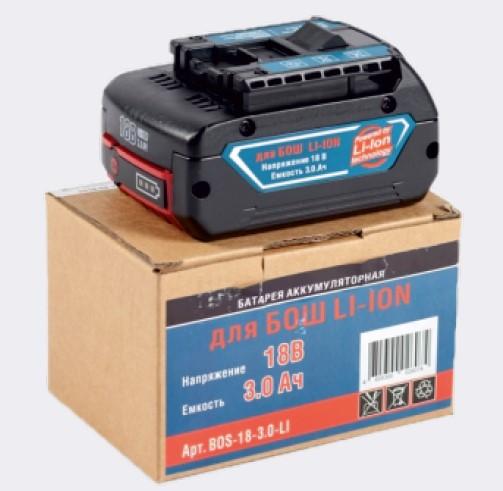Аккумулятор, Li-ion, 18V, 3,0AH Bosch (BAT609, BAT618)