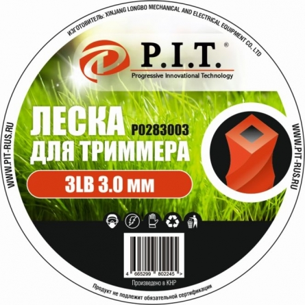 Леска для триммера 3LB, 3.0 мм, 220м, крученая