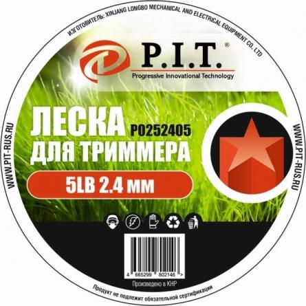Леска для триммера 5LB 2,4мм., звезда, 537,75 м. , PIT