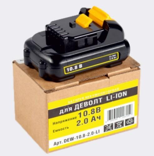 Аккумулятор, Li-ion, 10,8V, 2,0 AН Dewalt (DCB120, DCB121)