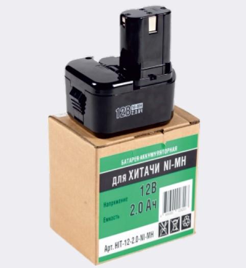Аккумулятор, 12V, 2,0AН, Hitachi NI-MH (EB 1212S, EB 1214L, EB 1214S, EB 1220BL, EB 1220HL)
