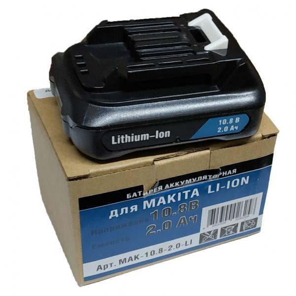 Аккумулятор, Li-ion, 10.8V, 2.0 AН Makita SL