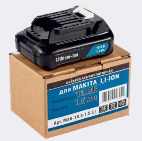 Аккумулятор, Li-ion, 10.8V, 1.5AН Makita (подходит к DF330DWE)
