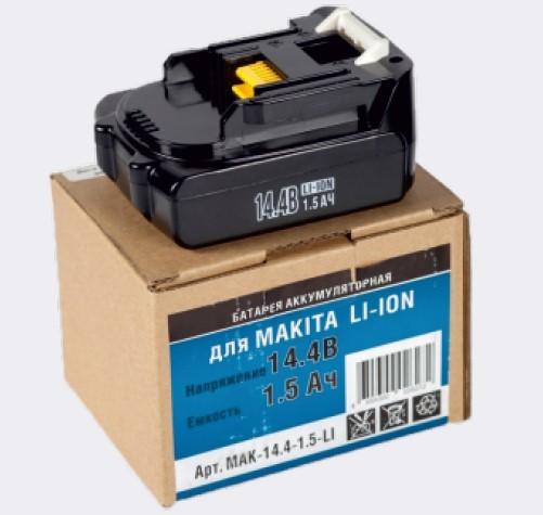 Аккумулятор, Li-ion, 14.4V, 1,5AН Makita (343 SHE DDF, 347 DWE DF)