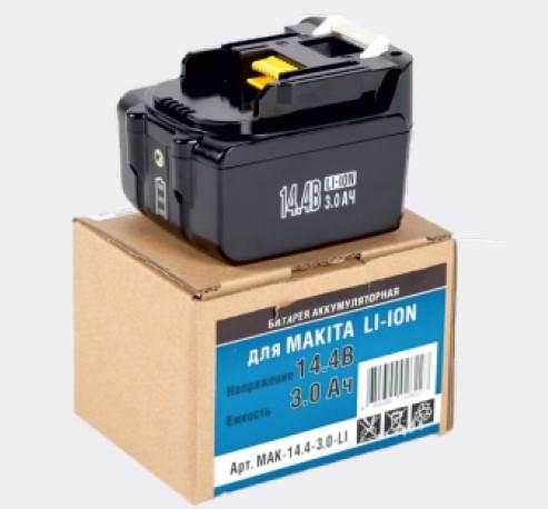 Аккумулятор, Li-ion, 14.4V, 3.0AН Makita (194065-3, 194066-1, BL1430)