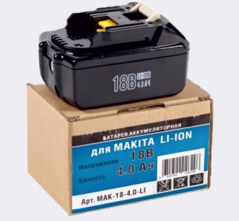 Аккумулятор, Li-ion, 18V, 4,0AH Makita (454 RFE DDF )