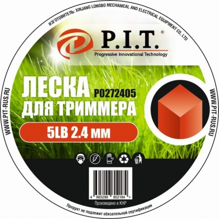 Леска для триммера 5LB, 2,4 мм., квадратная, 389,25м., PIT