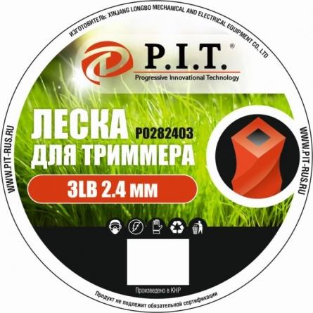 Леска для триммера 3LB, 2,4 мм, 300м, крученая